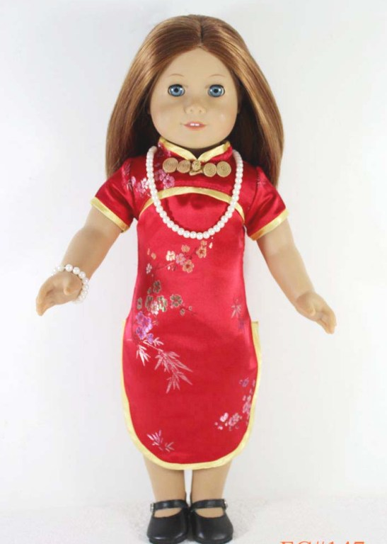 OFFER Chinese Dress